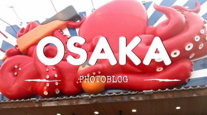 Osaka Photoblog